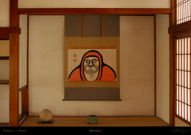 Tenryuji_MeditationRoom_Dharma_9235