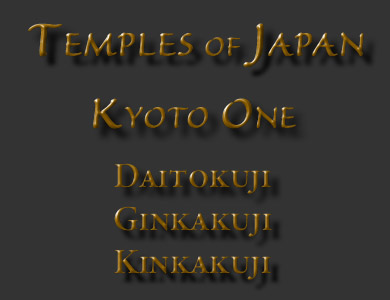 Kyoto_One