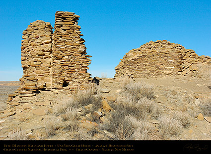 Una_Vida_Early_Walls_and_Tower_5048
